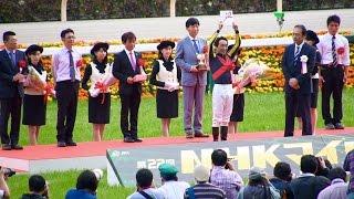 2017.05.07第22回NHKマイルカップ(G1)表彰式①阿部純子&横山典弘ほか@...