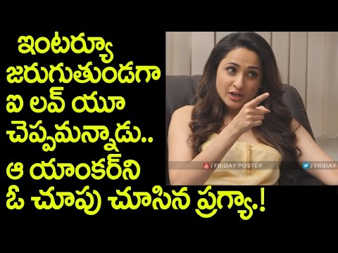 Thumbnail: Pragya Jaiswal Expressions On Anchor During Interview | Gunturodu Movie | Friday Poster | Latest