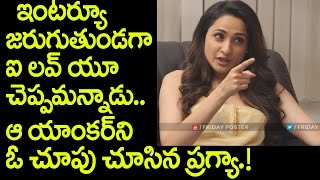 Pragya Jaiswal Expressions On Anchor During Interview | Gunturodu Movie | Friday Poster | Latest