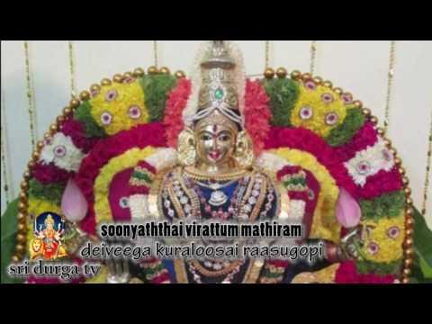 eval, pilli, soonyam nerungamal irukka manthiram  by deiveega kuraloosai raasugopi