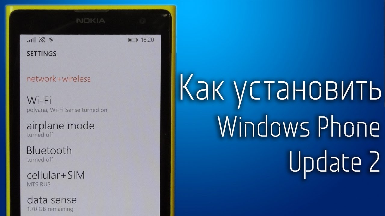 android to iphone app как установить windows phone 8 1 update 2 на nokia 13396