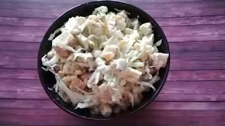 Салат с сухариками!Рецепт салата из сухариков!