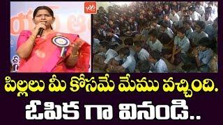 Minister Taneti Vanitha Speech on Women andamp; Child Welfare | CM Jagan | YSR Kishori Vikasam