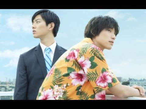 Film Jepang Terbaru To Each His Own Subtitle Bahasa Indonesia