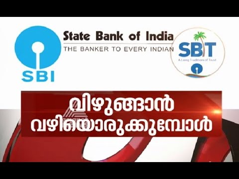 controversy continues over SBT-SBI merger | Asianet news hour 24 Aug 2016