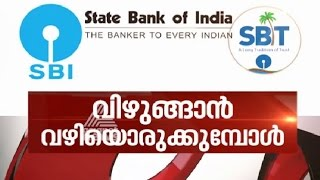 News Hour 24/08/16 |controversy Continues Over SBT-SBI Merger| News Hour 24th August 2016