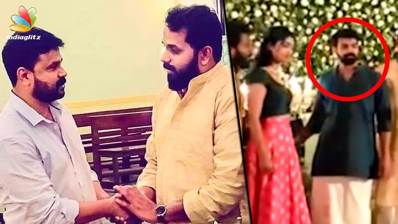 അരുൺഗോപിക്ക് ആശംസകളുമായി പ്രണവും ദിലീപും | Arun Gopi getting married | Pranav Mohanlal ,Dileep