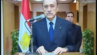 «إعلام مبارك» دعمه في الـ«18 يوم ثورة» ثم انقلب عليه بعد بيان التنحي