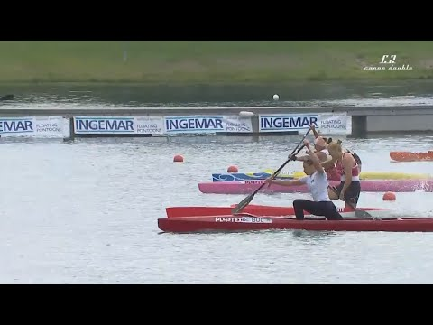 C1 200m women final ICF Canoe Sprint World Championships Milan 2015