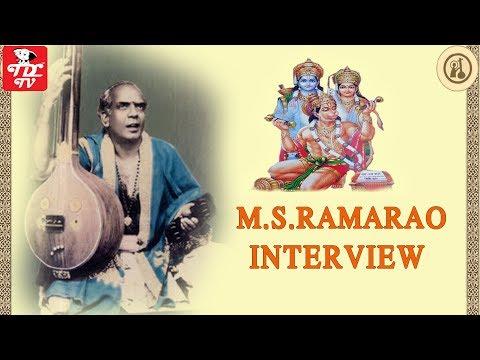 MS Rama rao Full interview || Hanuman chalisa || Sundarakanda