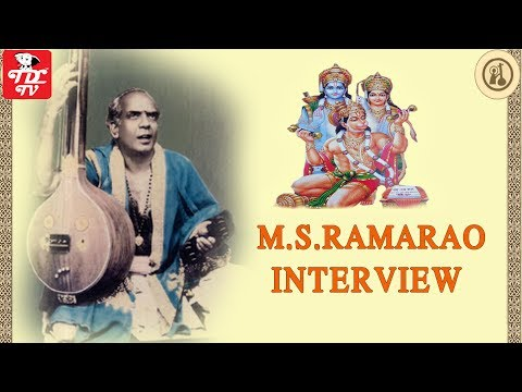 MS Rama rao Full interview || Hanuman chalisa || Sundarakanda