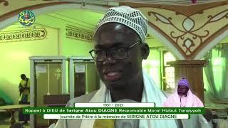 Témoignage de S. Abo MBACKE ibn S. Mountakha : Cérémonie de prières à la mémoire de S. Atou Diagne