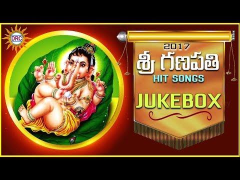 Sri Ganapathi 2017 Hit Songs || Juke Box...