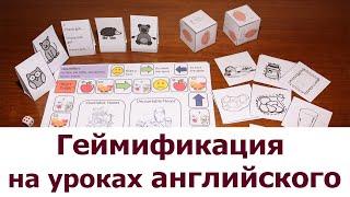 Геймификация английский язык Интерактивная тетрадь Верещагина 4 класс