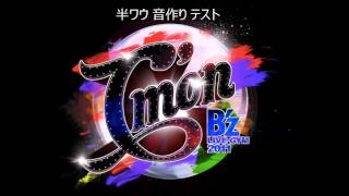 LIVE GYM 2011-C'mon- のBrotherhoodソロの音を目指してみました。 ギタ...