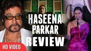 Shakti Kapoor Review On Haseena Parkar | Shraddha And Siddhanth Kapoor Reaction