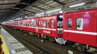 京急1500形1525-編成+1521-編成(けいきゅん号)+600形653-編成 京急川崎駅発車