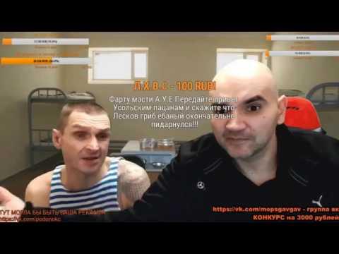 Андрюха Ударил Мопса