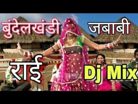 Pradeshi piya × Bundeli rai dj Remix × jittu badal khare ganj ki rai 2018 × dj Kamlesh chhatarpur