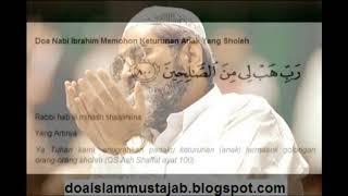 Download CARD03   Doa Nabi Ibrahim Memohon Keturunan Anak Yang Sholeh Mp3