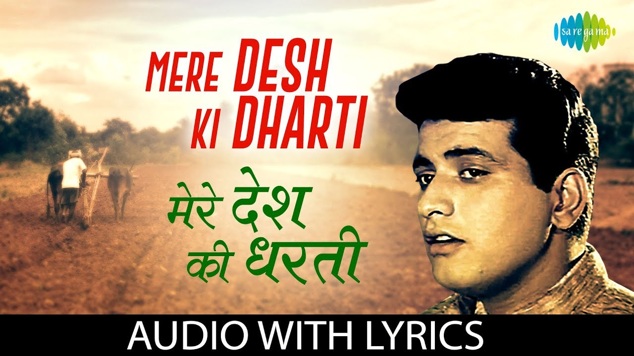 Download mere desh ki dharti mp3 song online oldisgold. Co. In.
