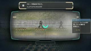 攻速機戦LANDMASS - [訓練所]01