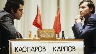 Шахматная классика. Карпов - Каспаров и мощный конь на d3!