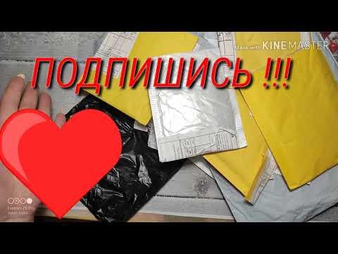 Распаковка посылок с AliExpress #72/  ТРАВМА при тестировании!!!/фольга/гель лаки/ фото фоны