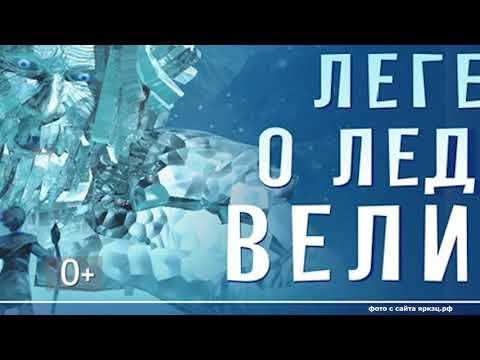 """Новогодние представление для детей. Спектакль """"Девушка для прощаний"""". Афиша Ярославля"""