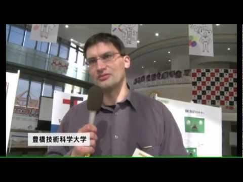 NAVIgoid. Telexistence Robot. Toyohashi Now
