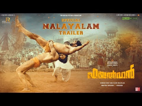Pailwaan Official Trailer - Malayalam   Kichcha Sudeepa   Suniel Shetty   Krishna Swapna Arjun Janya