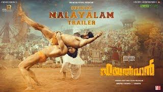 Pailwaan Official Trailer - Malayalam | Kichcha Sudeepa | Suniel Shetty | Krishna|Swapna|Arjun Janya