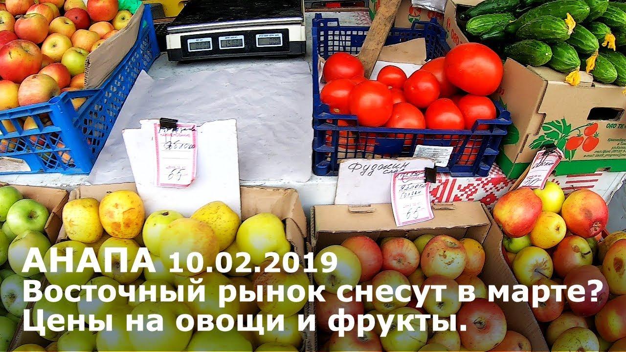 Фото с овощами в анапе, русские пьяные лесби