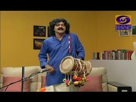 Njeralath Harigovindan - Sopana Sangeetham - in Sudinam