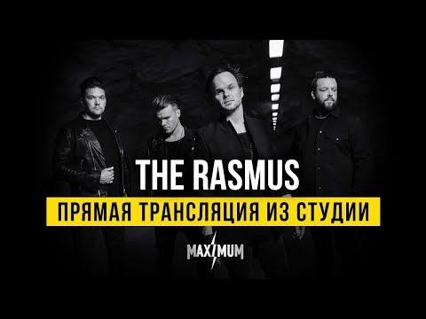 The Rasmus в студии MAXIMUM