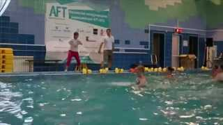 Алена Игнатович/Небеский Антон - Аквааэробика (урок на мелкой воде) часть 1 (AFT 2012)