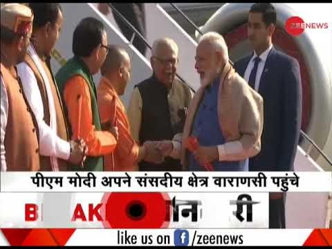 Breaking News: Prime minister Modi reaches Varanasi