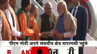 Breaking News: Prime minister Modi reaches Varanasi