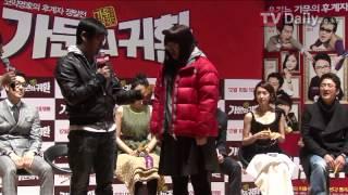 20121119 영화 '가문의 귀환' 쇼케이스윤두준