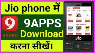 jio phone me 9app kaise download kare // Jio phone me 9app kaise install kare screenshot 2
