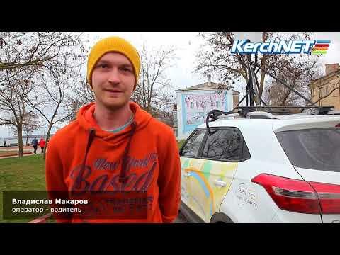 Керчь: панорамы для Яндекс-карт
