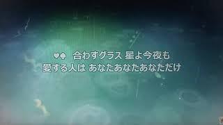 Harukaさんとご一緒させて頂きました(^_^.) ありがとうございました。 H...