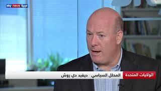 رأي المحللين الأميركيين بخصوص الهجوم على منشأتي نفط أرامكو السعودي