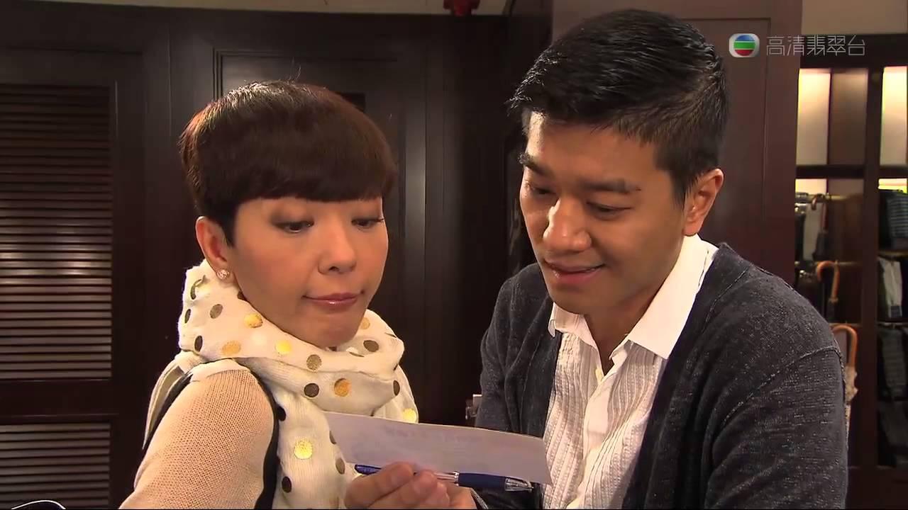 愛‧回家 - 第 252 集預告 (TVB) - YouTube