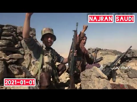 Najran: An Offensive operation against the sites of TheSaudi army mercenaries in AlDahra in AlAjashr