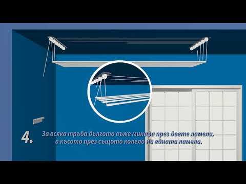 Инструкция за монтаж на таванен простор