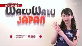 AKB48-Taiwan Clubs.
