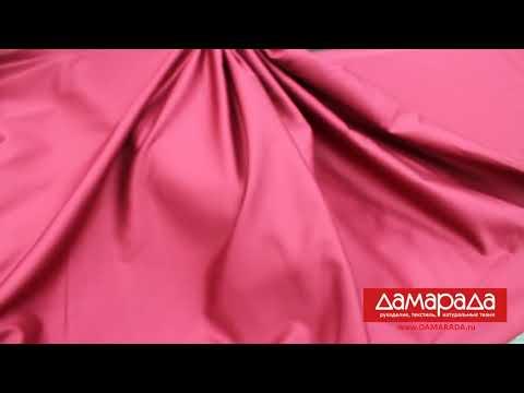 "Обзор ткани ""Сатин"" от магазина ДАМАРАДА. Хлопковый аналог шёлка."
