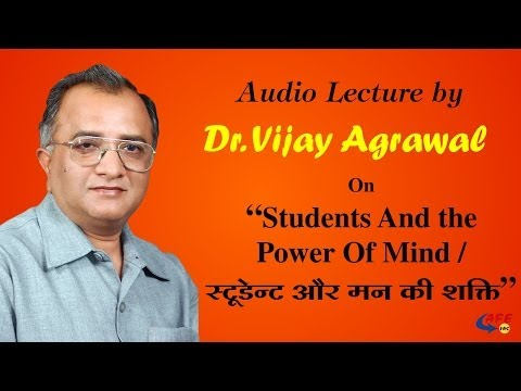 Power of Mind | Student Development Program - PART 2 | Dr. Vijay Agrawal | AFE IAS | IAS Coaching