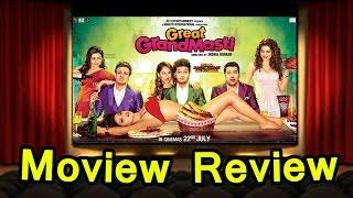 'Great Grand Masti' Movie REVIEW | Riteish Deshmukh,Urvashi Rautela